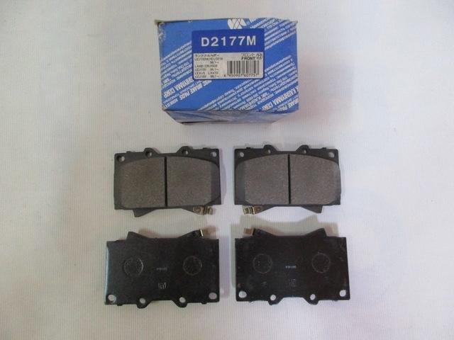 Колодки тормозные дисковые Kashiyama, передние. D2177MD2177M