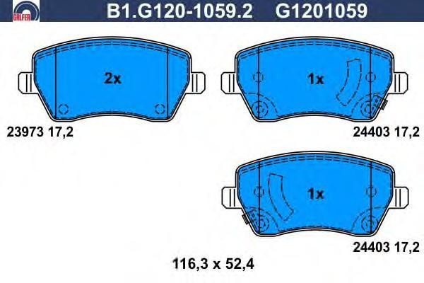 Колодки тормозные дисковые Galfer, передние. B1.G120-1059.2B1.G120-1059.2