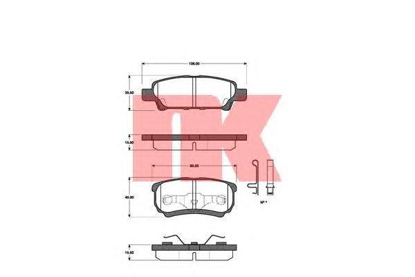 Колодки тормозные дисковые NK. 223027223027