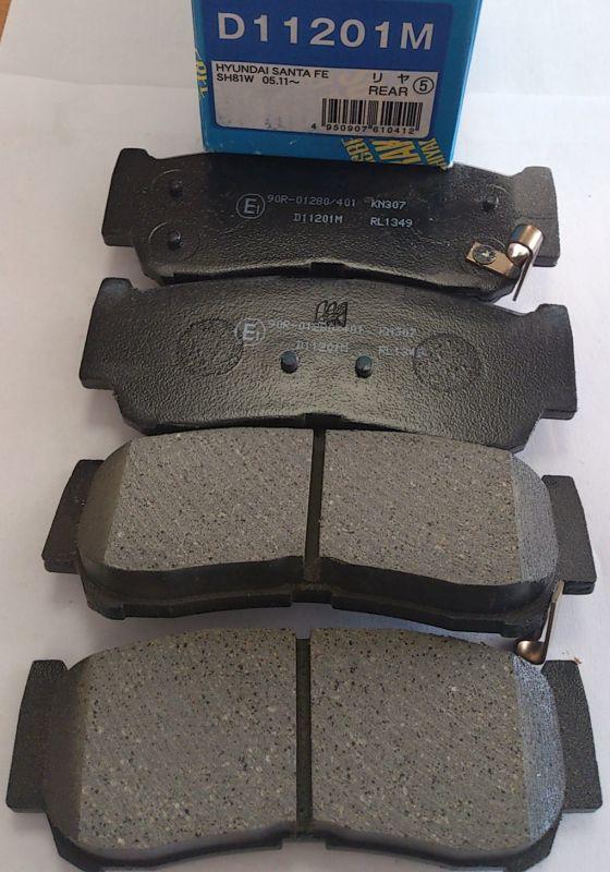 Колодки тормозные дисковые Kashiyama, задние. D11201MD11201M
