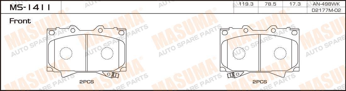 Колодки тормозные дисковые Masuma. MS-1411MS-1411