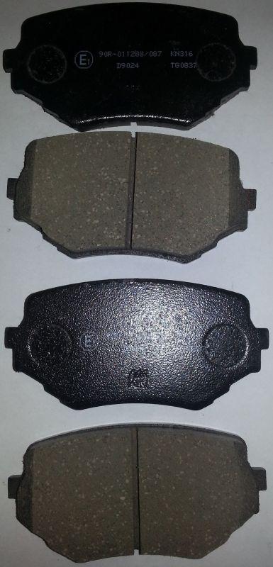 Колодки тормозные дисковые Kashiyama, передние. D9024D9024
