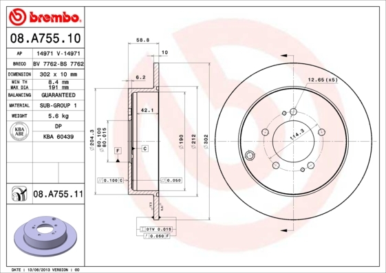 Диск тормозной Brembo, задний, 2 шт. 08.A755.1108.A755.11