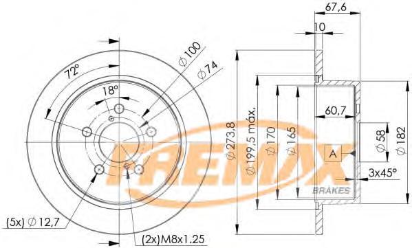 Диск тормозной Fremax, 2 шт. BD-7033BD-7033