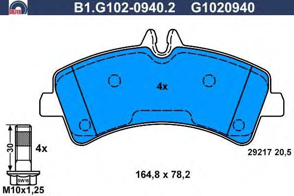 Колодки тормозные дисковые Galfer. B1.G102-0940.2B1.G102-0940.2