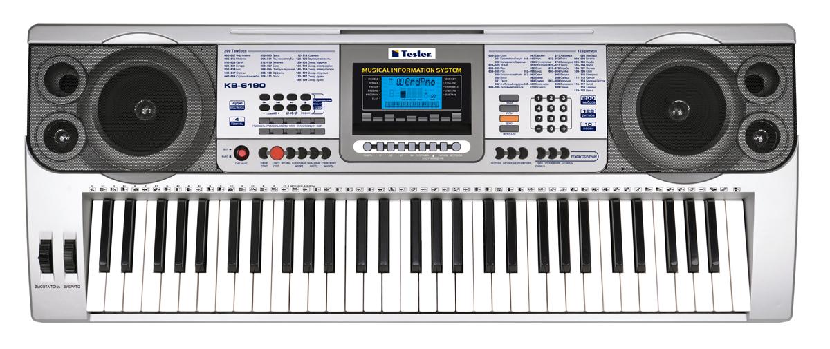 Tesler KB-6190, Grey Silver цифровой синтезатор4623721205125Электронное музыкальное устройство, создающее разнообразные мелодии. Идеальное устройство для всех тех, кто хочет научиться владеть звуком и его оттенками. На данный момент существует огромное множество видов синтезаторов, на любой вкус и кошелек. И пусть вас не пугает большое обилие кнопок на передней панели устройства. В комплекте поставки входит инструкция по эксплуатации, которая поможет быстро разобраться в работе синтезатора TESLER KB-6190. К тому же в самом устройстве предусмотрен режим обучения, который поможет свести все вопросы по работе «электронного пианино» на нет. Играть на синтезаторе можно в любое время и в любом месте не мешаю окружающим, т.к. в устройстве предусмотрен вход для наушников. Размер клавиш такие же как у настоящего пианино. Синтезатор имеет красивый и стильный дизайн корпуса. Изготовлен из качественного и прочного материала. Встроенные колонки выдают громкий и приятный уху звук. Имеет USB вход. В комплект поставки входит само устройство, адаптер питания, пюпитр, документация. Отвечает самым высоким стандартам безопасности.