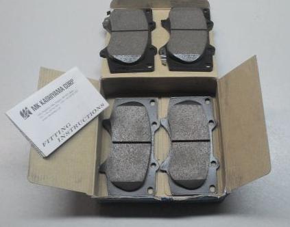Колодки тормозные дисковые Kashiyama, передние. D2228MD2228M