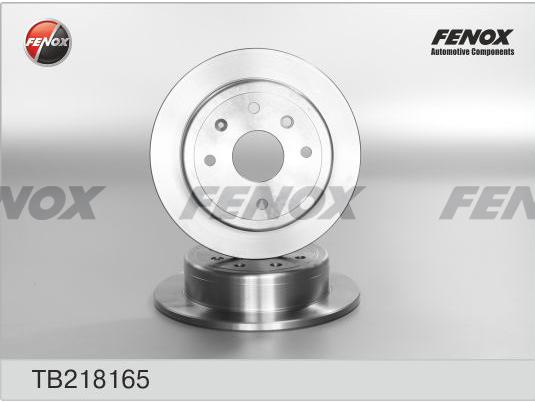 Диск тормозной Fenox, 2 шт. TB218165TB218165