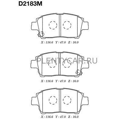 Колодки тормозные дисковые Kashiyama, передние. D2183MD2183M