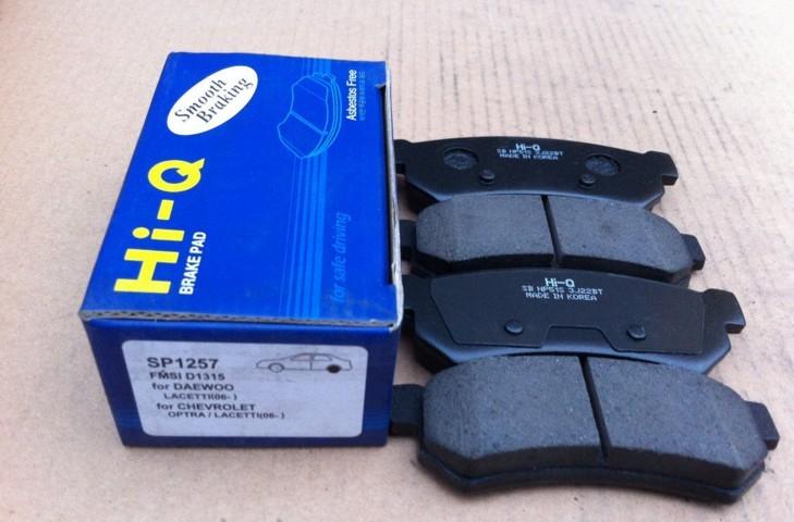 Колодки тормозные дисковые Sangsin, комплект 4 шт. SP1257SP1257
