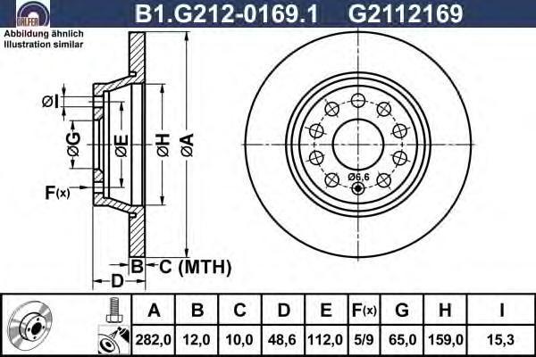 Диск тормозной Galfer, 2 шт. B1.G212-0169.1B1.G212-0169.1