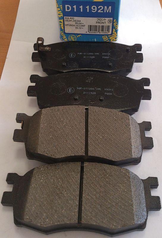 Колодки тормозные дисковые Kashiyama, передние. D11192MD11192M