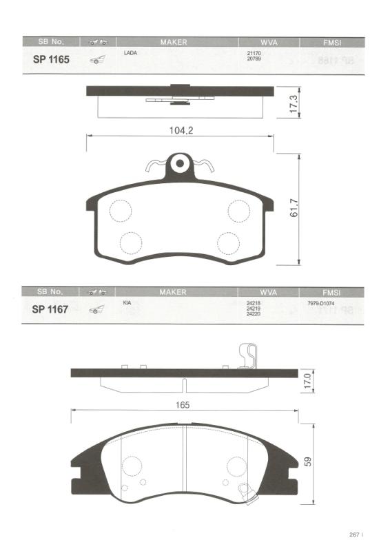 Колодки тормозные дисковые Sangsin, комплект 4 шт. SP1165SP1165