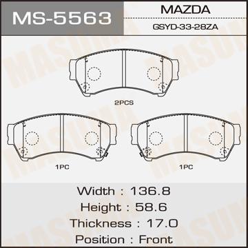 Колодки тормозные дисковые Masuma. MS-5563MS-5563
