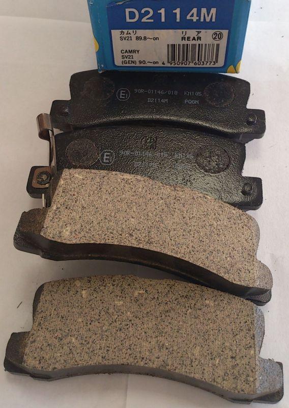 Колодки тормозные дисковые Kashiyama, задние. D2114MD2114M