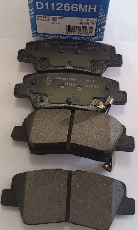 Колодки тормозные дисковые Kashiyama. D11266MHD11266MH