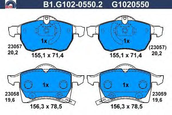 Колодки тормозные дисковые Galfer. B1.G102-0550.2B1.G102-0550.2