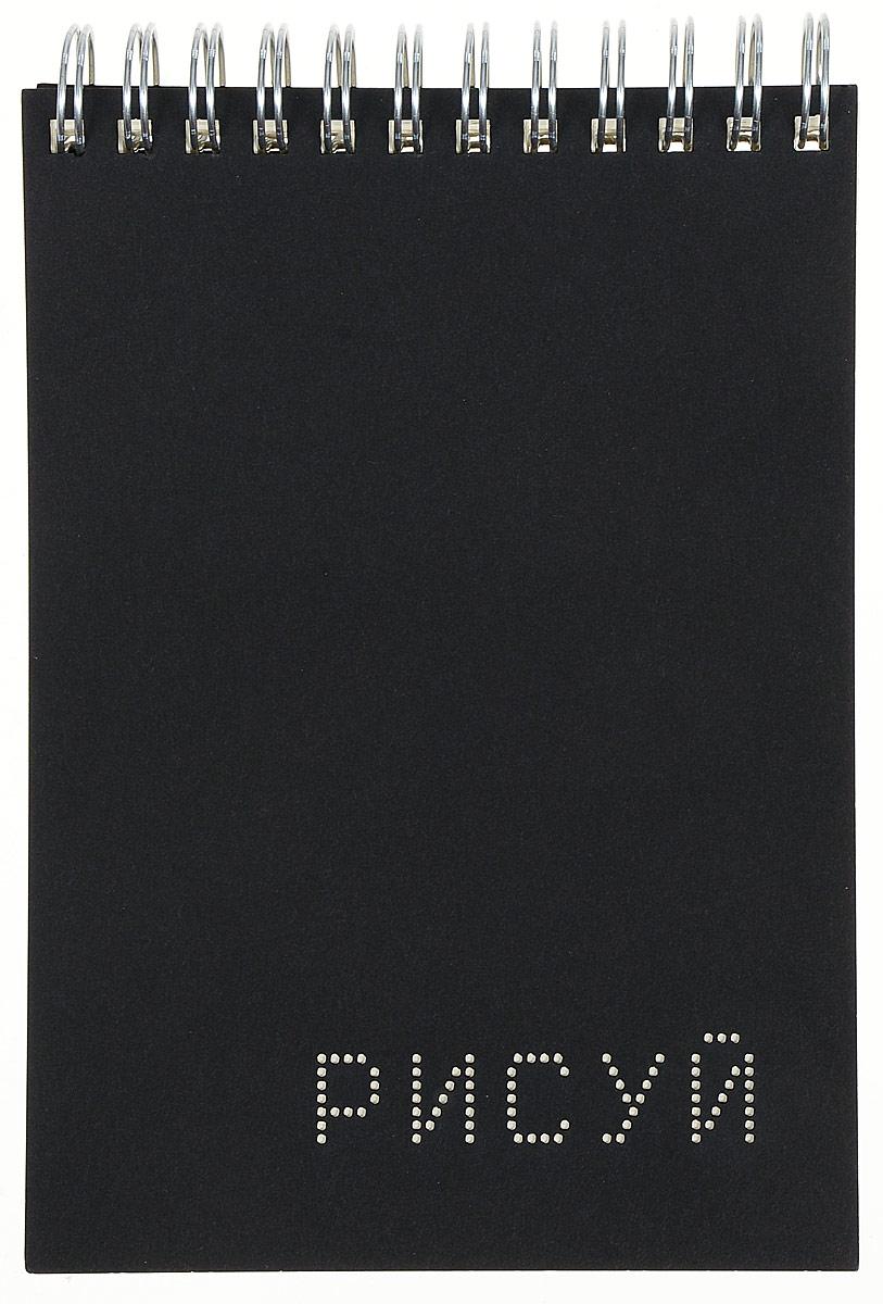 Decoriton Скетчбук Рисуй А6 50 листов9596029Скетчбук Рисуй на спирали с белой бумагой для графики произведен в Европе. Рисовальная бумага для набросков и скетчей. Идеально подходит в работе с линерами и карандашами, а также не спиртовыми маркерами. Плотная обложка из контрастного черного 100% целлюлозного картона защитит ваши творения от механического воздействия и позволит использовать блокнот как планшет.