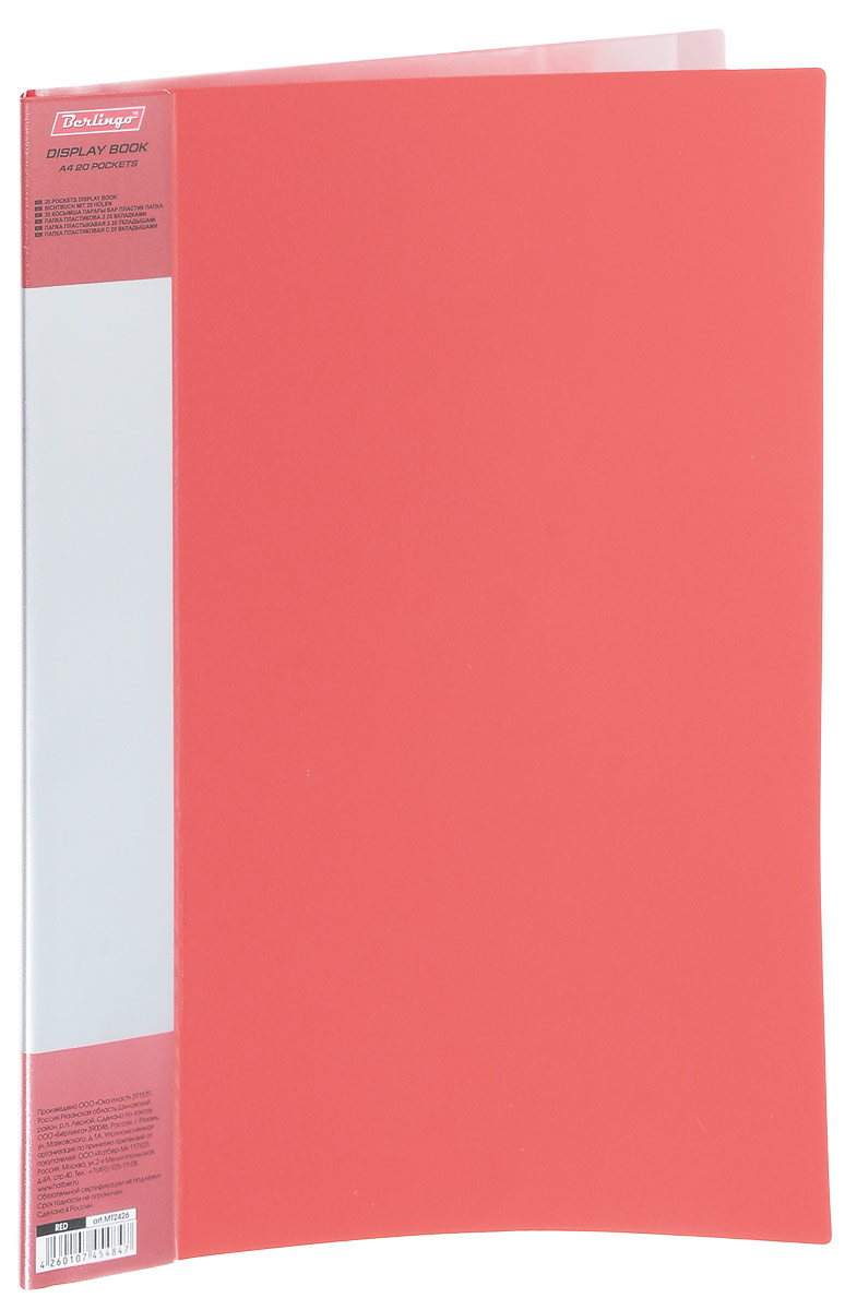 Berlingo Папка с файлами Standard цвет красныйMT2426Папка с файлами Berlingo Standard - это удобный и многофункциональный инструмент, который идеально подойдет для хранения и транспортировки различных бумаг и документов формата А4. Папка изготовлена из прочного пластика и сшита. В папку включены 20 вкладышей. Папка практична в использовании и надежно сохранит ваши документы и сбережет их от повреждений, пыли и влаги.