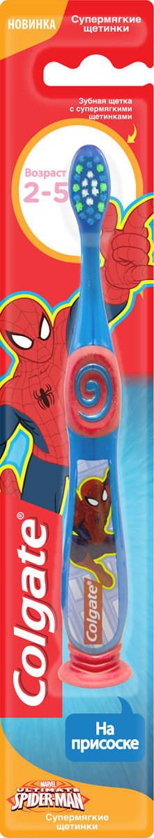 Colgate Зубная щетка Spiderman, детская, супермягкая, от 2 до 5 лет, цвет: синий, красныйFCN21742_синий, красный/новый дизайнДетская зубная щетка Colgate Spider-man предназначена для детей, у которых еще есть молочные зубки. Супермягкие щетинки с закругленными кончиками обеспечат бережную очистку молочных зубов. Маленькая овальная головка с очень мягкими щетинками не травмируют эмаль, хорошо очищающих зубы от остатков пищи. Удобная ручка с упором для большого пальца не скользит, обеспечивая лучший контроль. А благодаря яркому и привлекательному дизайну, ежедневная чистка зубов станет удовольствием для вашего ребенка.Товар сертифицирован.Уважаемые клиенты! Обращаем ваше внимание на то, что упаковка может иметь несколько видов дизайна. Поставка осуществляется в зависимости от наличия на складе.