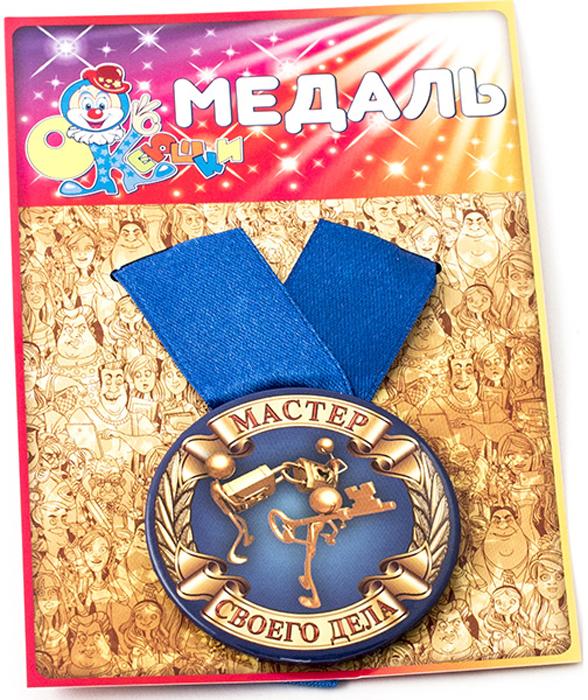 Медаль сувенирная Эврика Мастер своего дела97158Подарочная медаль с качественной атласной лентой уложена на красочной картонной подложке. Размеры медали: 5,5 х 0,5 см.