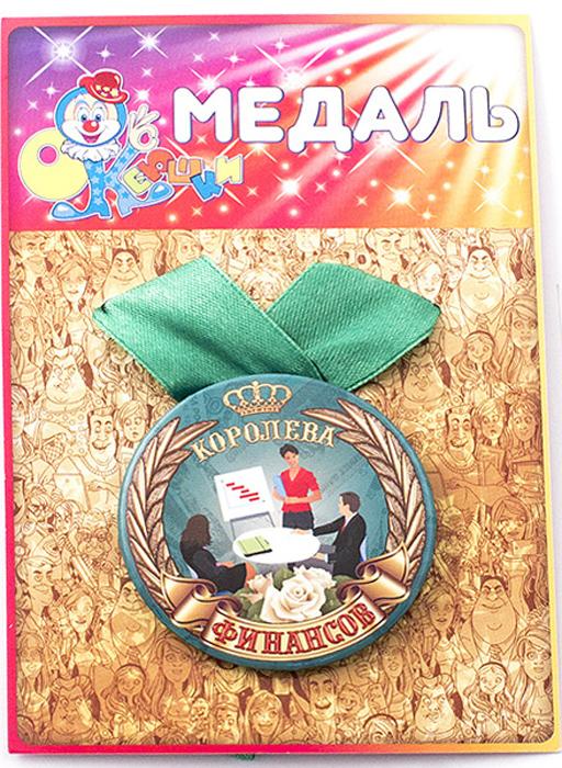 Медаль сувенирная Эврика Королева Финансов97181Подарочная медаль с качественной атласной лентой уложена на красочной картонной подложке. Размеры медали: 5,5 х 0,5 см.