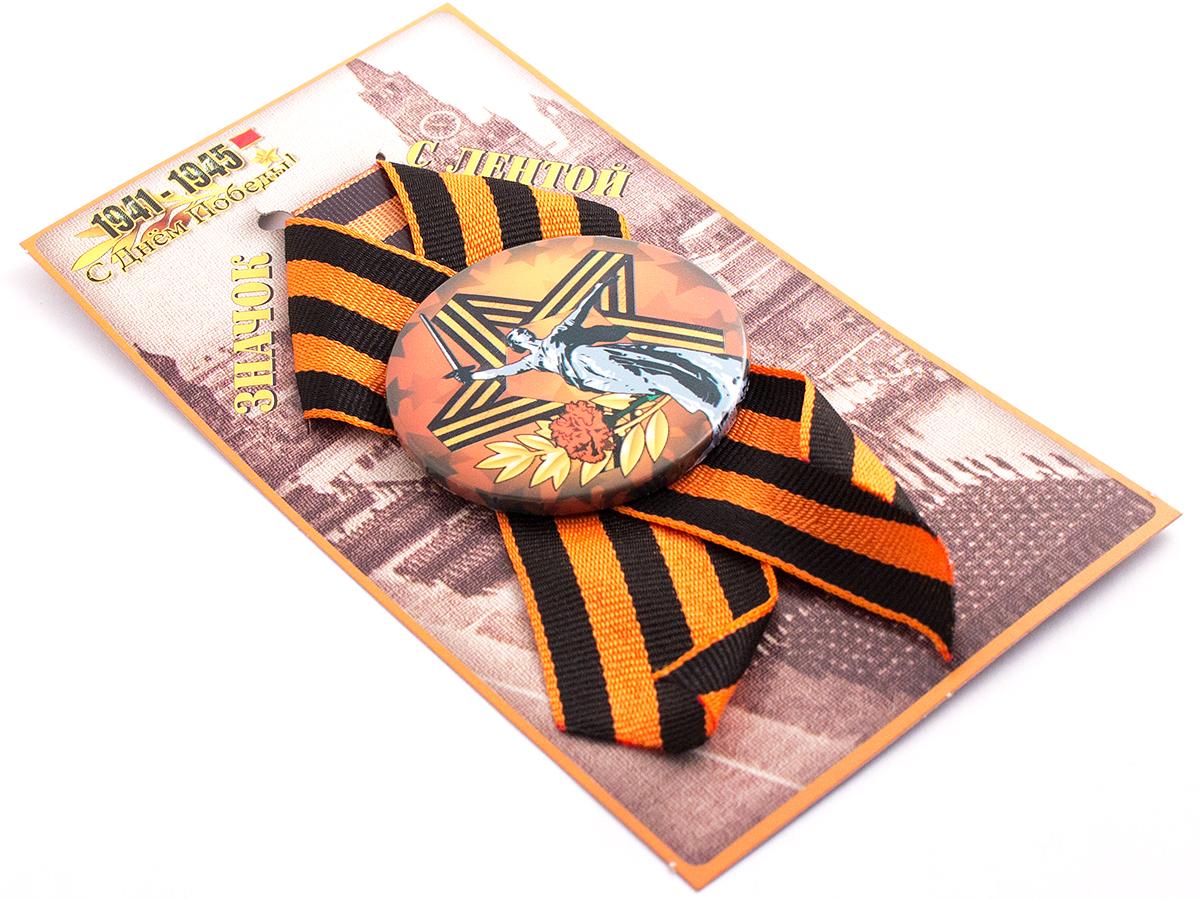 Медаль сувенирная Эврика Победы Родина мать98088Подарочная медаль с качественной атласной лентой уложена на красочной картонной подложке. Размеры медали: 5,5 х 0,5 см.