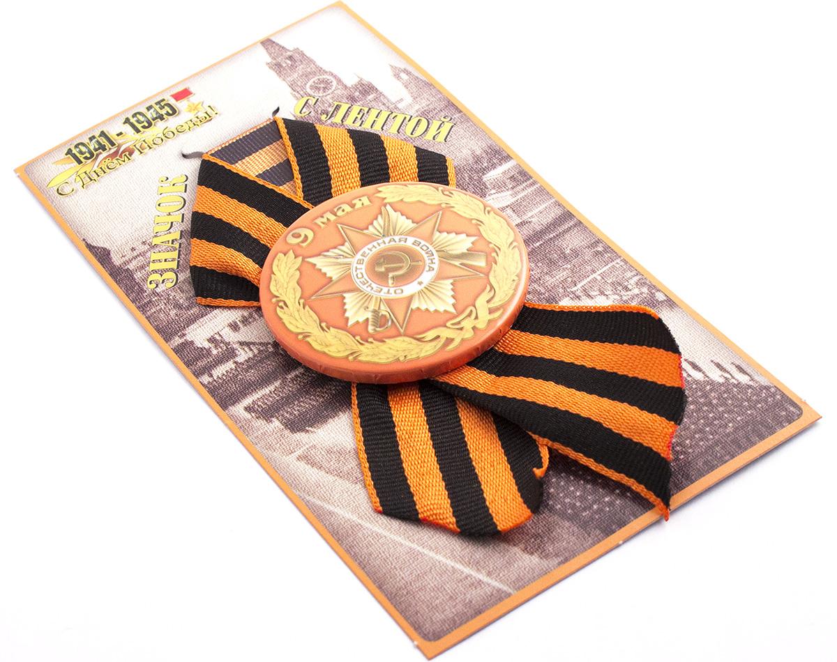 Медаль сувенирная Эврика Победы 9 Мая Орден98091Подарочная медаль с качественной атласной лентой уложена на красочной картонной подложке. Размеры медали: 5,5 х 0,5 см.
