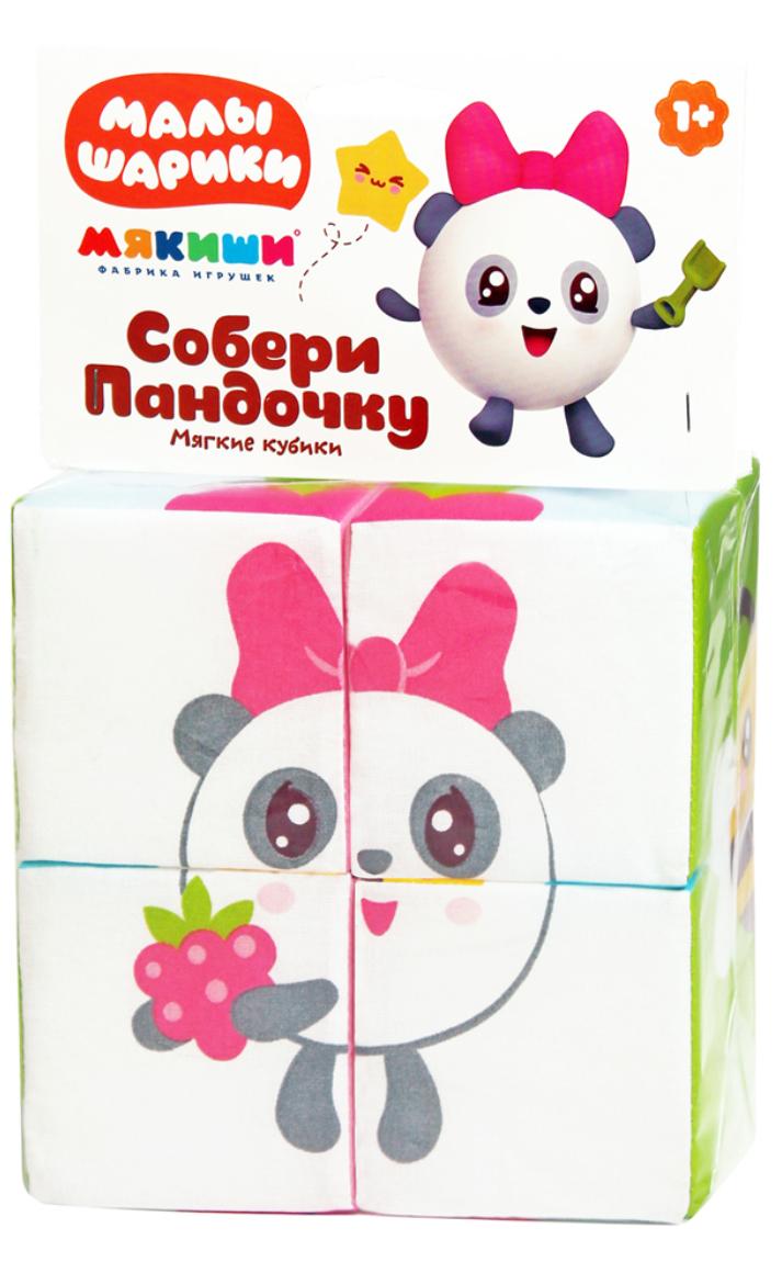 Мякиши Кубики Собери Малышарика Панда наш малыш