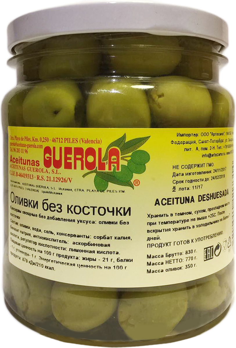 Guerola Оливки зеленые без косточки, 770 г guerola оливки зеленые сорта манзанийя с косточкой 770 г