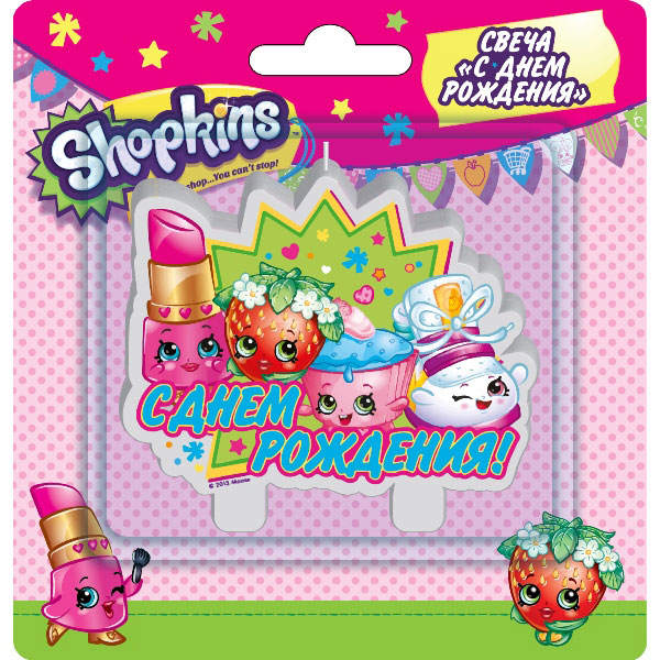Shopkins Свеча С Днём рождения шопкинс пазл 104 элементов яркие подружки shopkins