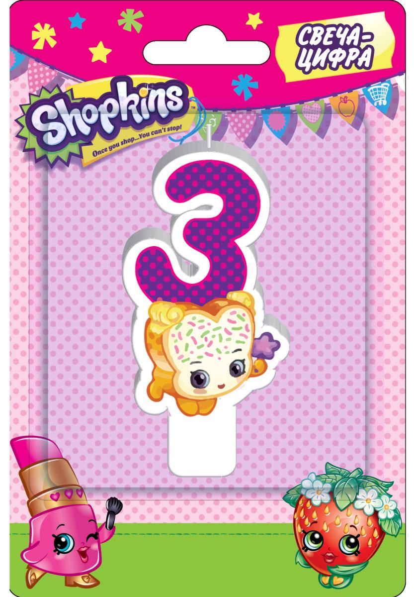 Shopkins Свеча-цифра 3 игровые наборы shopkins игровой набор веселая кухня