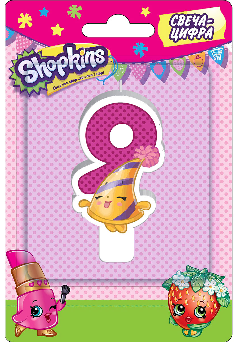 Shopkins Свеча-цифра 9 игровые наборы shopkins игровой набор веселая кухня