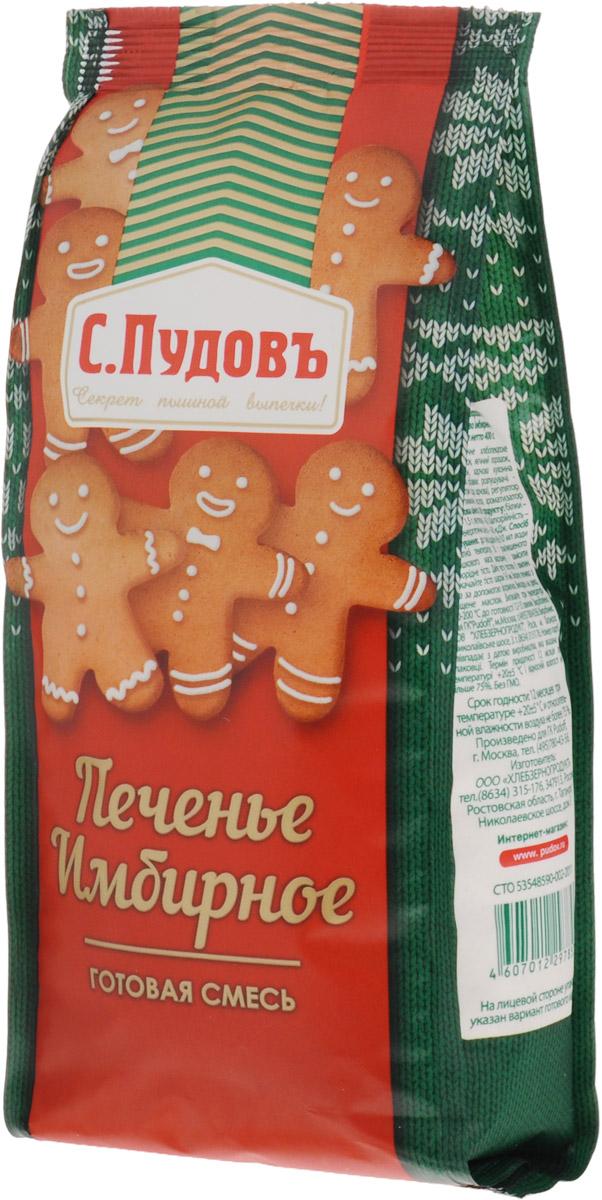 Пудовъ печенье имбирное, 400 г пудовъ мука гороховая 400 г
