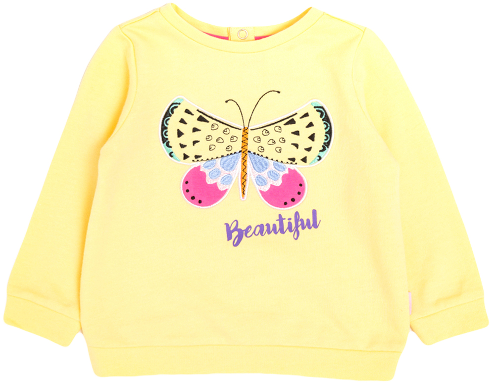 Свитшот для девочки Maloo by Acoola Hickory, цвет: желтый. 22250100019_1200. Размер 86 лонгслив overmoon by acoola overmoon by acoola ov003egsjs36