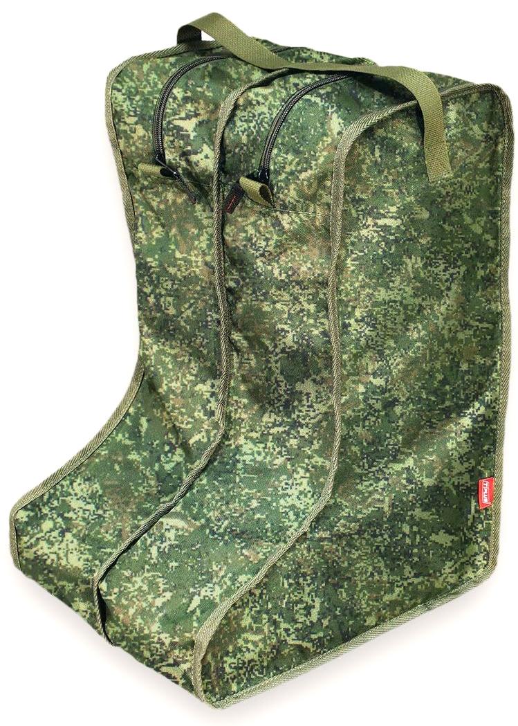 Чехол для сапог Tplus. Размер 42-47. T014133T014133Каждый сапог помещается в отдельную секцию на молнии, в одном органайзере - одна пара обуви.Эстетично и практично!