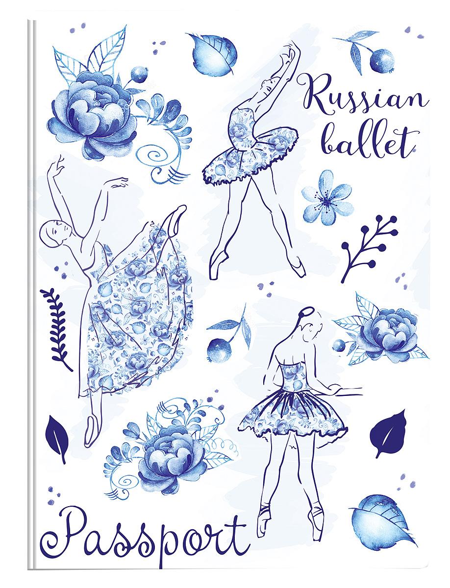 Обложка для паспорта Magic Home Русский балет. 77099 карнавальные костюмы magic home новогодний костюм