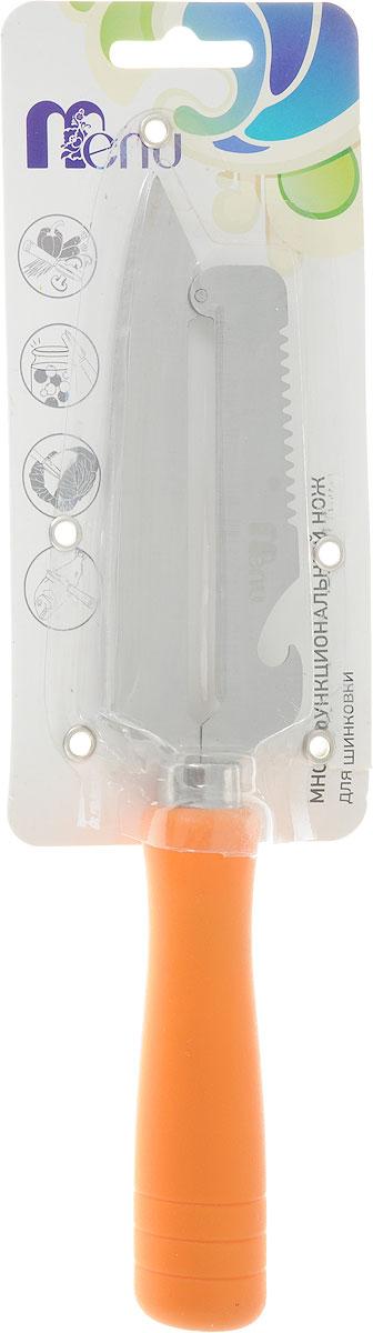 Нож для шинковки Menu, многофункциональный, цвет: оранжевый корм для птиц vitakraft menu vital для волнистых попугаев основной 1кг