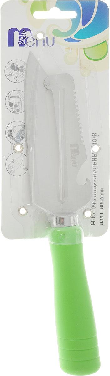 Нож для шинковки Menu, многофункциональный, цвет: зеленый