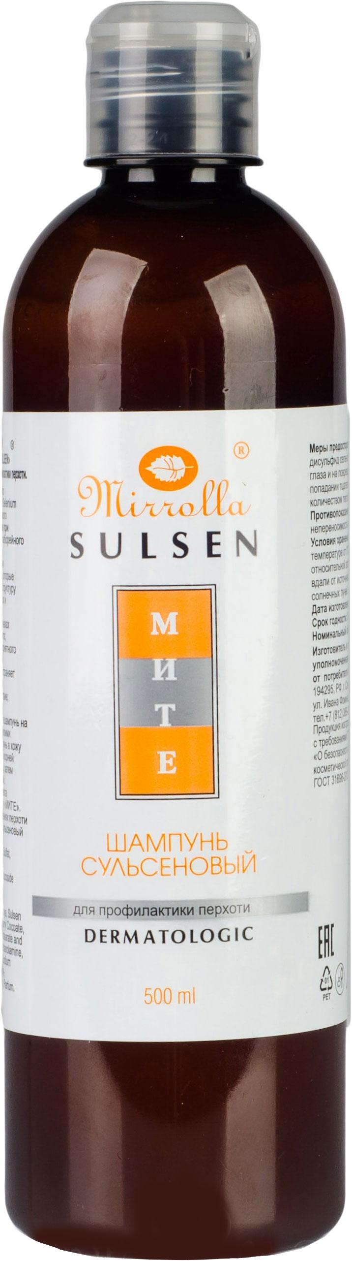 Мирролла Шампунь Сульсен Мите 1% 500 мл0527Сульсеновый шампунь МИТЕ для профилактики перхоти.Создан на основе традиционного противоперхотного компонента Selenium sulfide. Концентрация сульсенового шампуня МИТЕ эффективна при первых прихнаках перхоти. Шампунь обогащен кондиционирующими добавками и растительными экстрактами, которые укрепляют и восстанавливают структуру волос, а также придает им блеск и здоровый вид.- Эффективен при первых признаках перхоти и себорейного дерматита; - Способствует устранению неприятного зуда; - Нормализует микрофлору и устраняет шелушение кожи головы; - Оказывает фунгицидное действие;- Стимулирует рост волос.