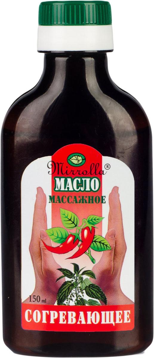Мирролла Массажное масло согревающее, 150 мл papa care детское масло для массажа очищения увлажнения кожи с помпой 150 мл