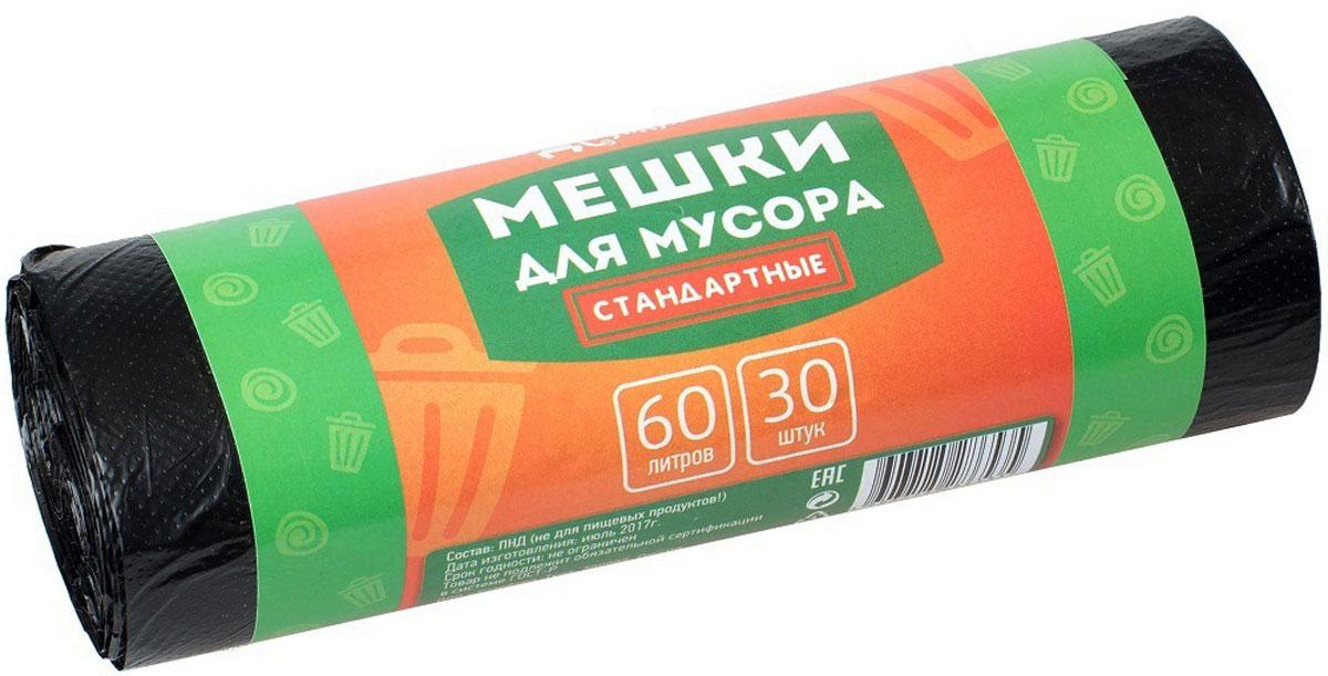Мешки для мусора Домашний Сундук, стандартные, цвет: черный, 60 л, 30 шт пакеты д мусора премиум повышенной прочности 30л в пластах 20 шт 930984