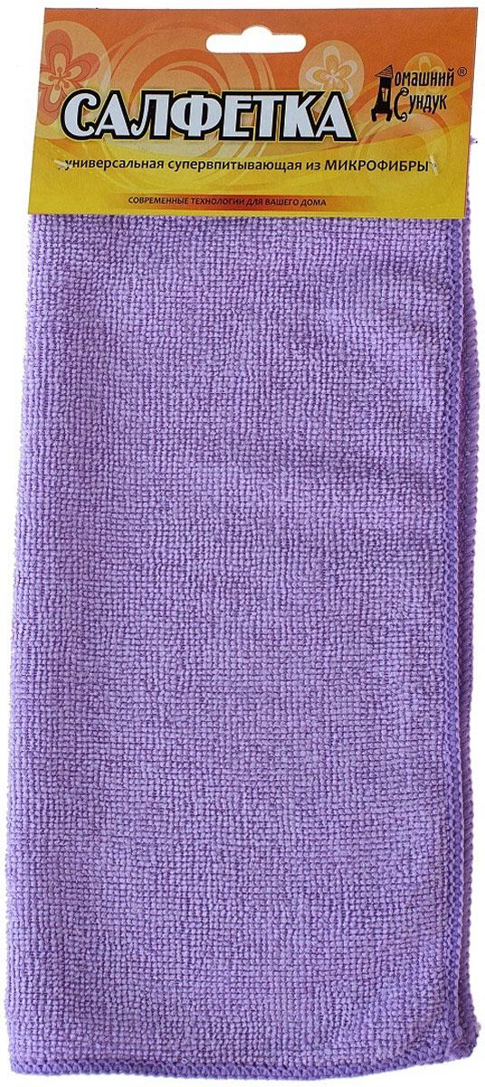 Салфетка универсальная Домашний Сундук, супервпитывающая, цвет: сиреневый, 30 х 30 см фольга пищевая домашний сундук 30 см х 8 м
