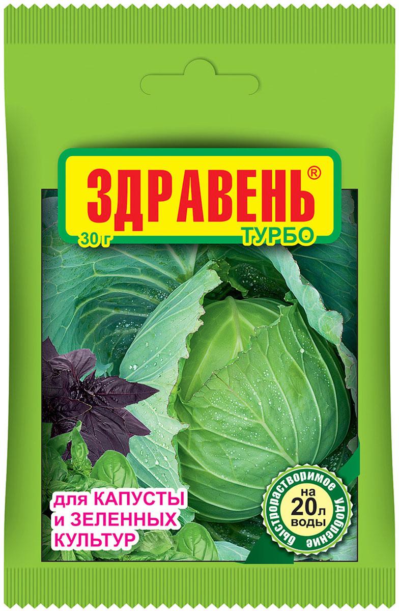 """Удобрение """"Здравень Турбо"""" увеличивает вес и плотность кочана, улучшает вкус  и повышает лежкость, у зеленных повышает урожай и содержание полезных  веществ в продукции."""