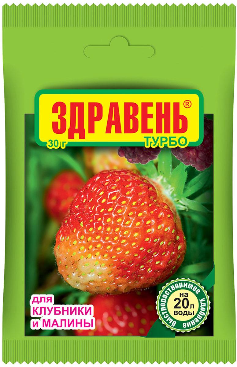 """Удобрение """"Здравень Турбо"""" ускоряет развитие растений, увеличивает число завязей, ягоды становятся крупнее, сахаристее, поднимает урожайность, зимостойкость."""