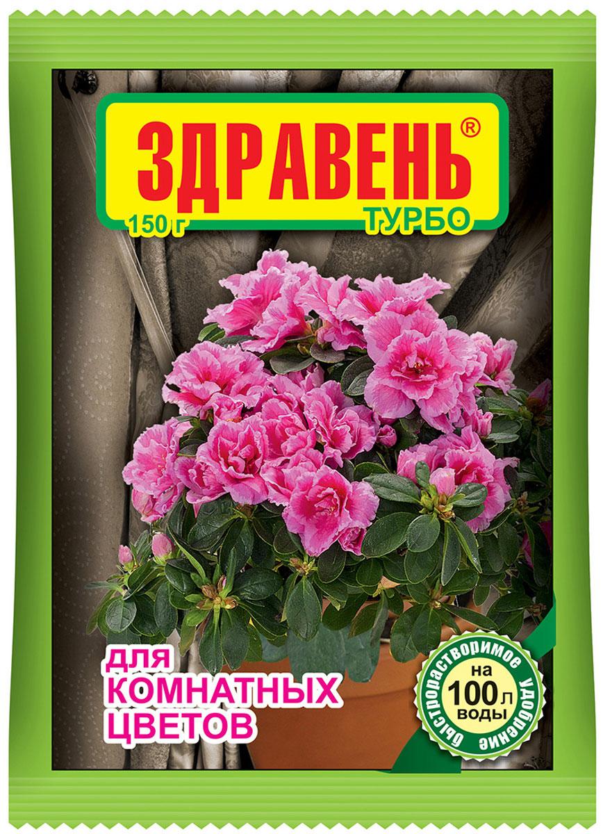 Удобрение Здравень Турбо, для комнатных цветов, 150 гbi-vh0024Увеличивает число побегов и листьев, способствует длительному и обильному цветению, более яркой окраске цветов и листьев. Укрепляет иммунитет растений.