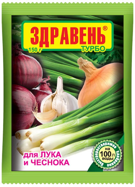 Удобрение Здравень Турбо, для лука и чеснока, 150 гbi-vh0026Здравень Турбо увеличивает вес луковицы и выход крупного лука, улучшает вкус и усиливает целебные свойства. Повышает общий урожай.