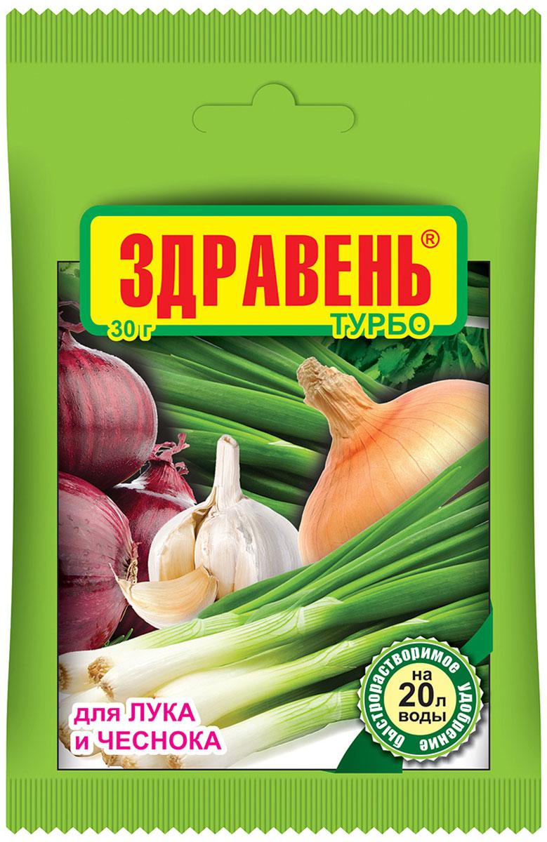 Ускоряет сроки созревания урожая, помогает получить крупные луковицы, усиливает целебные свойства, повышает урожайность и лёжкость.