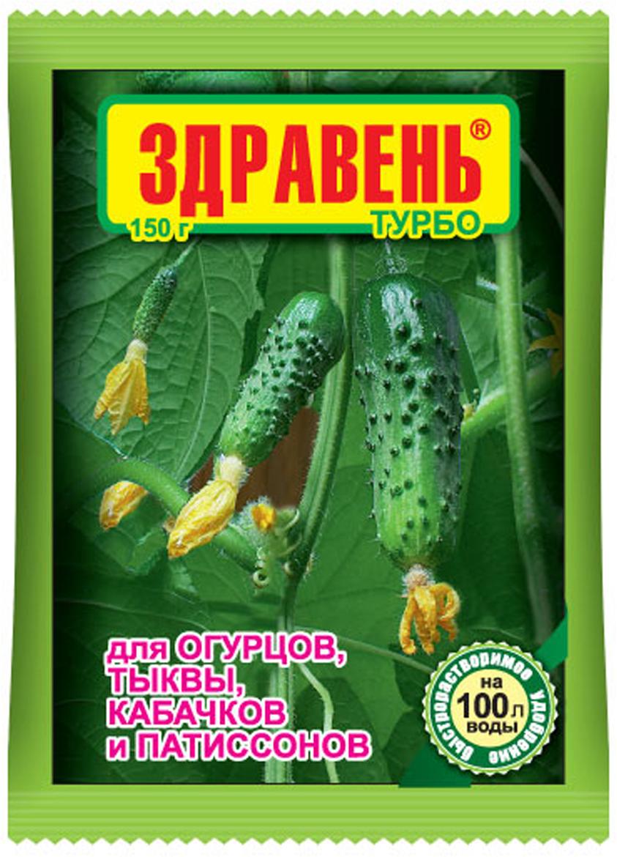 Ускоряет сроки созревания урожая. Увеличивает число завязей и зеленцов. Значительно поднимает урожайность. Повышает содержание витаминов. Улучшает салатные и засолочные свойства.