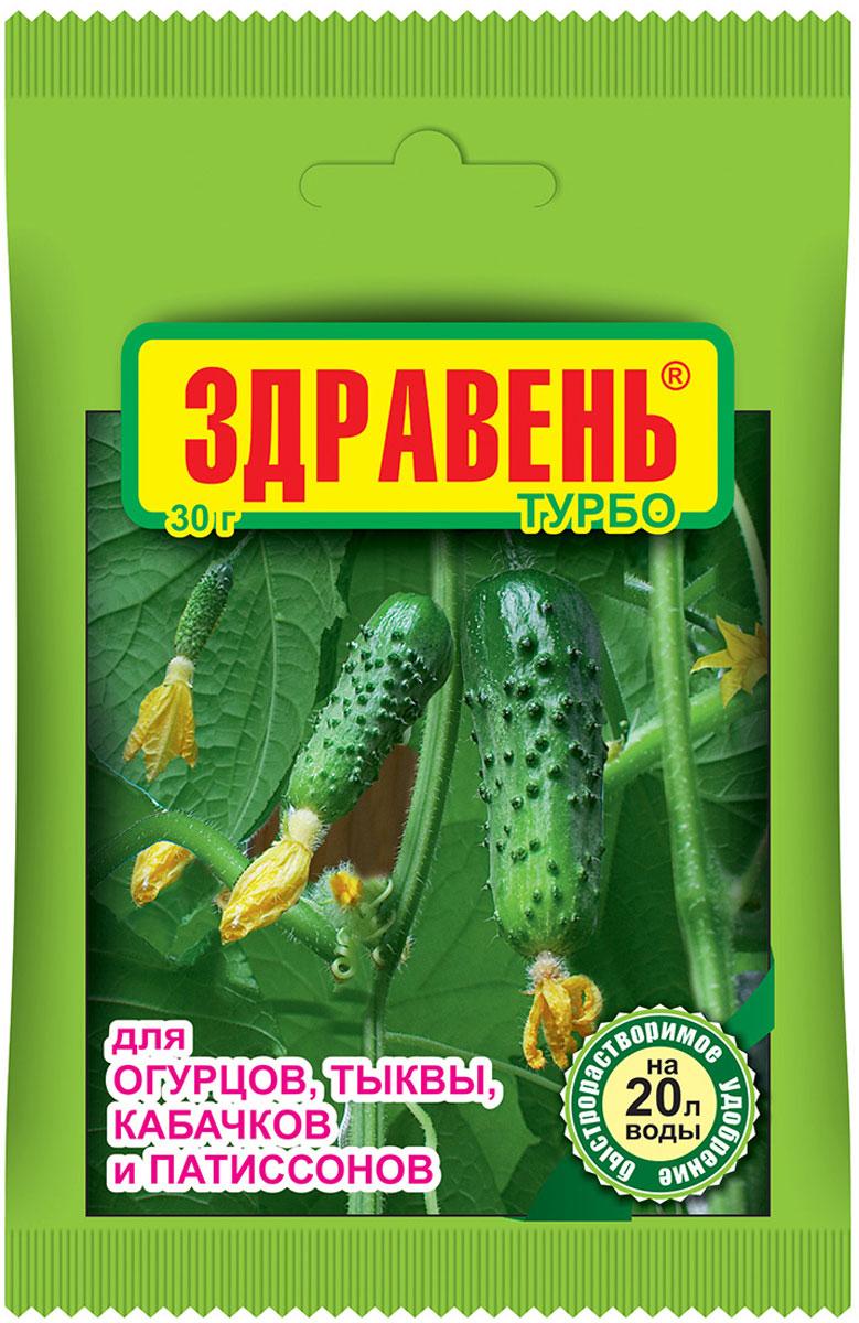 Ускоряет сроки созревания урожая, увеличивает число завязей и зеленцов, значительно поднимает урожайность, улучшает салатные и засолочные свойства.